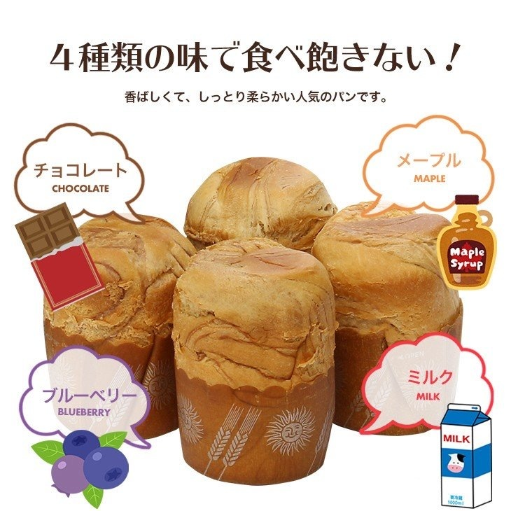 パン缶 / sono_d0135801_14365767.jpg