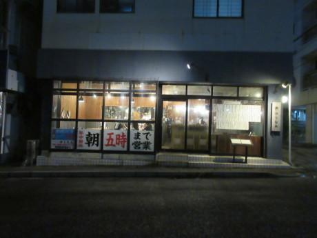 那覇・栄町市場のべんり屋餃子_a0203003_08353950.jpg