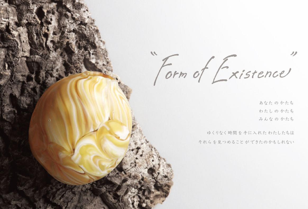 Sakurako Iida Glass Exhibition 21日まで開催_c0218903_09574127.jpeg