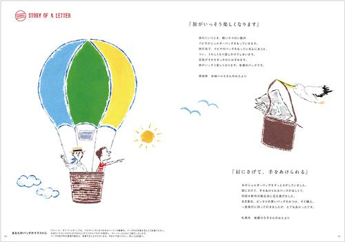 IBIZA magazine vol.79_c0236303_19364258.jpg