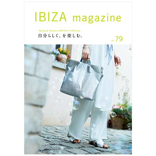 IBIZA magazine vol.79_c0236303_19365194.jpg