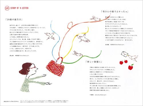 IBIZA magazine vol.78_c0236303_19494776.jpg