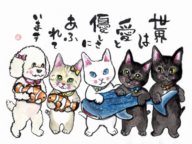 沖縄のメグちゃんちのワン猫ちゃん がっちょん達_f0375804_06490528.jpg