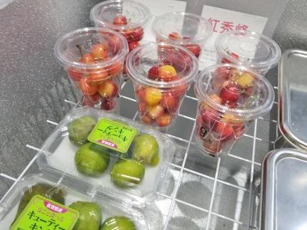 オーガニックサラダ、野菜のお店 新店_b0122805_1538122.jpg