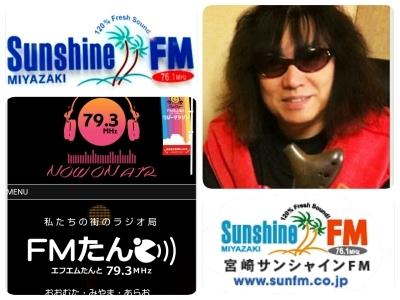ライブ前日~宮崎、福岡でラジオ「めくるめくナイト」_b0183113_06263353.jpg