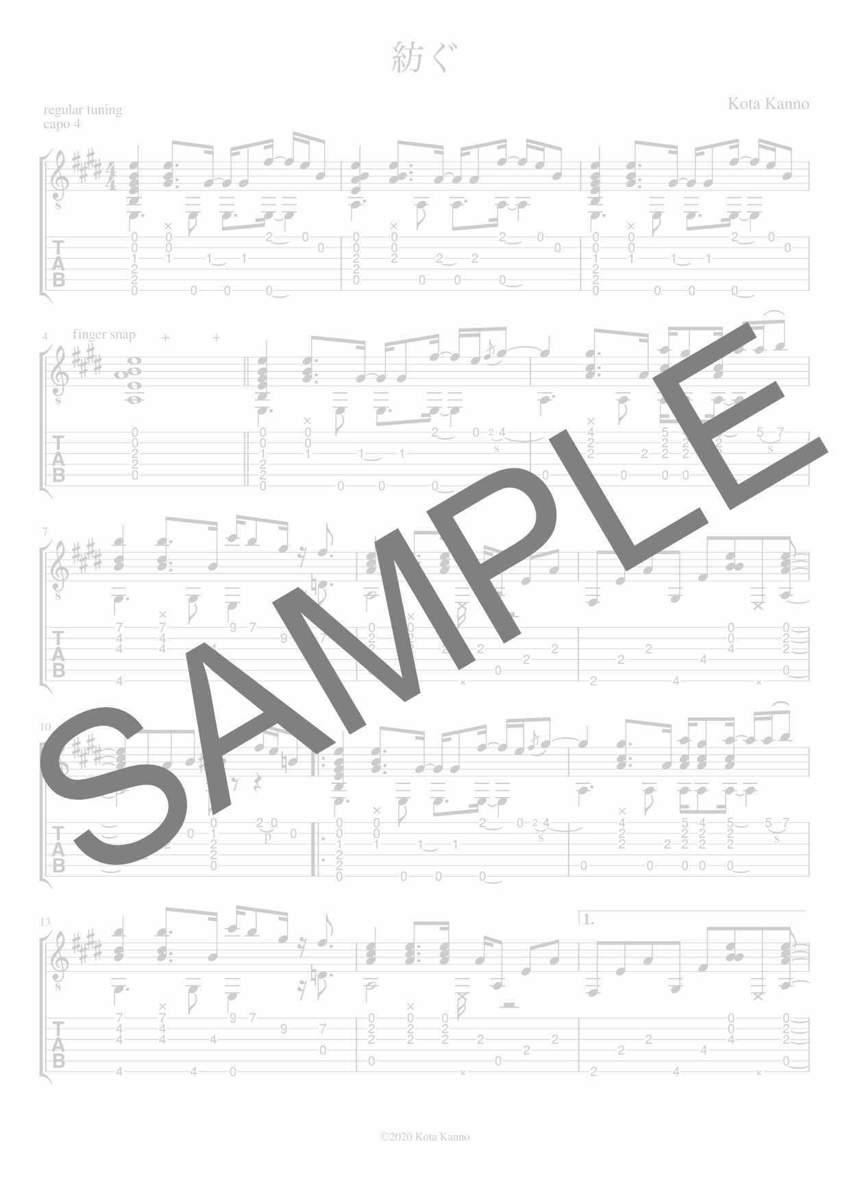 3rd Album「I\'m Home」譜面集 -PDFデータ販売について-_f0364521_09505995.jpg