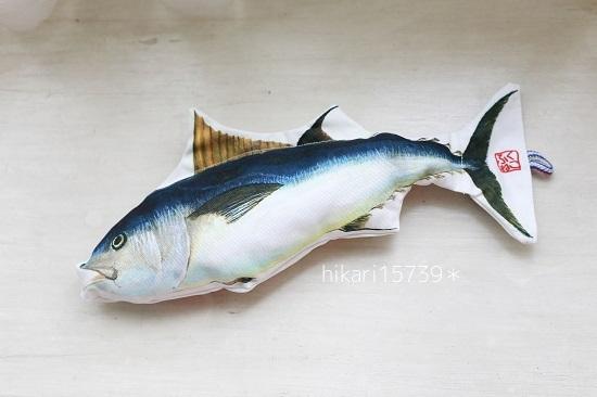 猫に魚!!「ふくねこ マグロけりけり」_e0364523_16165867.jpg