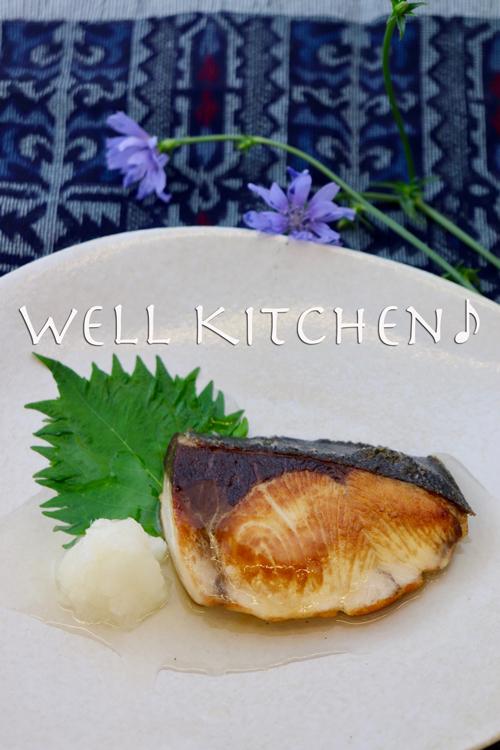 それあればきっと 米を食わずにいられない ホクホク日本海産ブリの塩焼き_a0277240_12435951.jpg