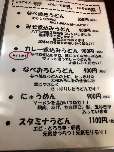 つる鶴_e0292546_22313615.jpg