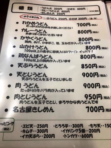 つる鶴_e0292546_22313700.jpg
