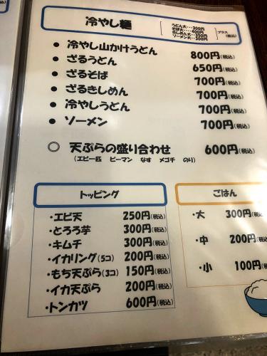 つる鶴_e0292546_22315455.jpg