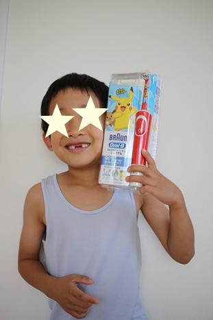 子供が喜ぶ便利グッズ_d0291758_21235469.jpg