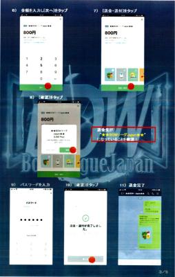 【BOWリーグJAPAN】アマチュア選手参加方法 その③_d0162684_00035953.jpg