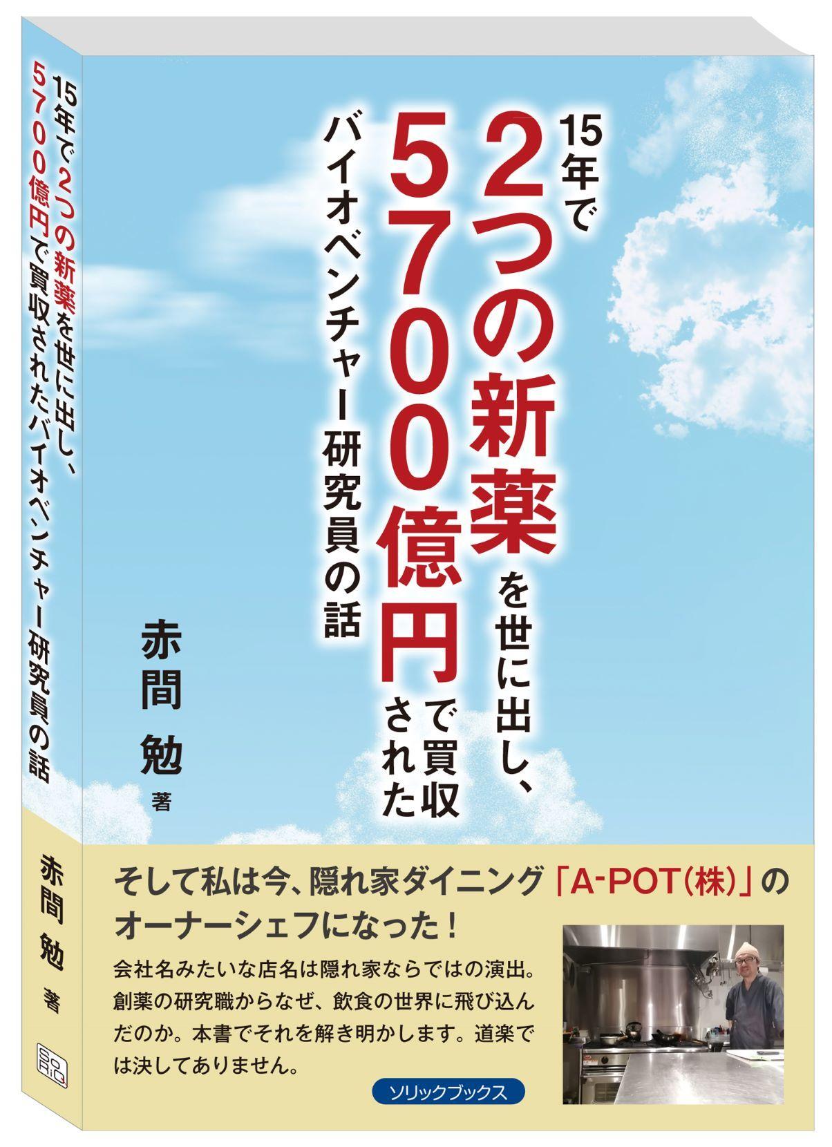 Kindle版が発売になりました_c0024385_22452864.jpg