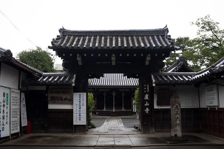 蘆山寺_e0051888_05340985.jpg