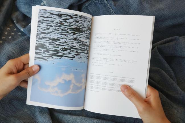 【 作品集 】MOUNT ZINE19  【 出展 】_d0330095_18083867.jpg
