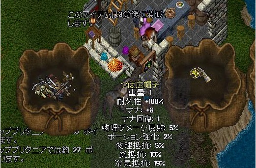 ブロークン・ポイント_e0068900_10594875.jpg