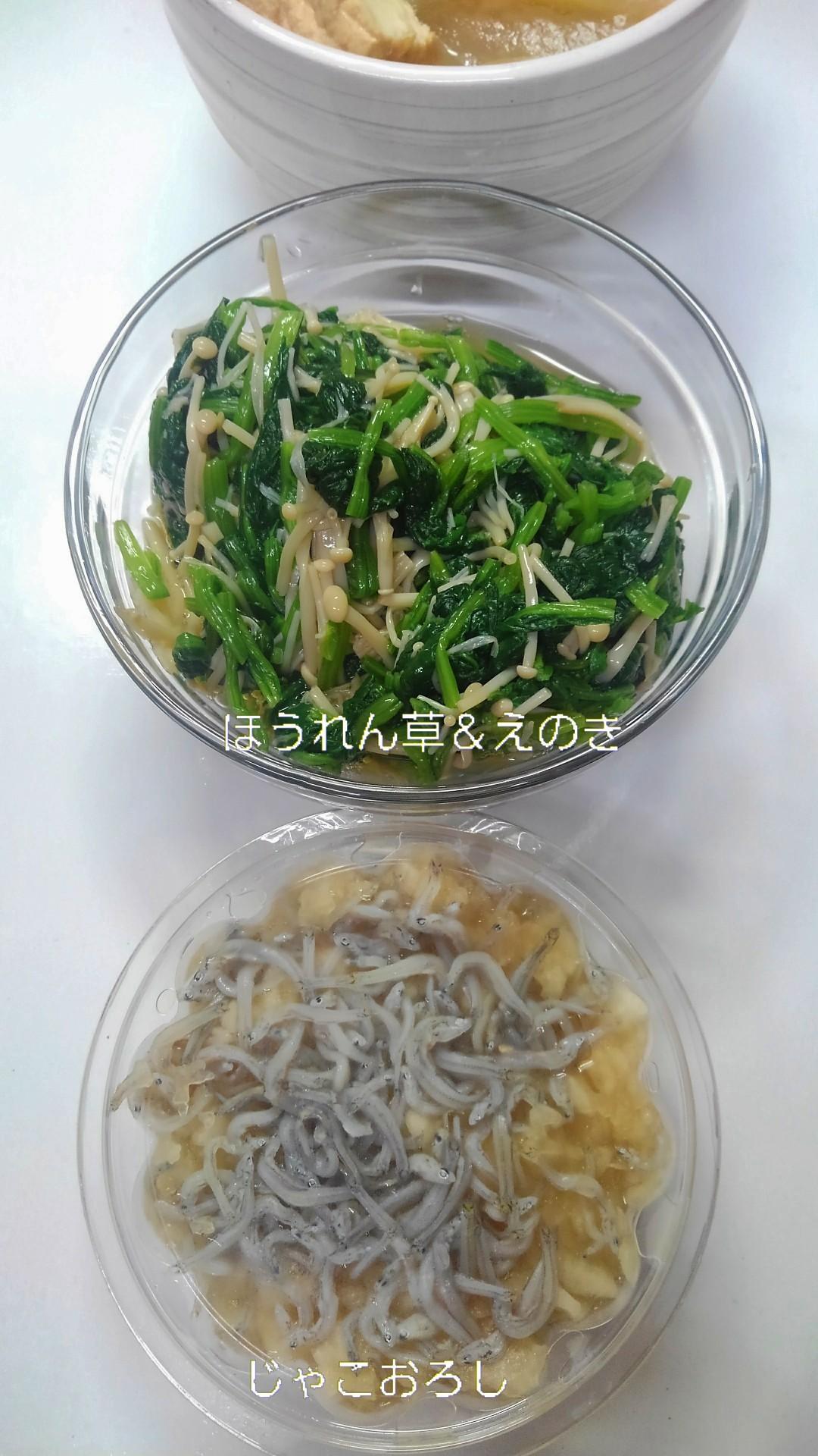 半田素麺「じゃこおろし」で、大興奮_b0339522_21223149.jpg