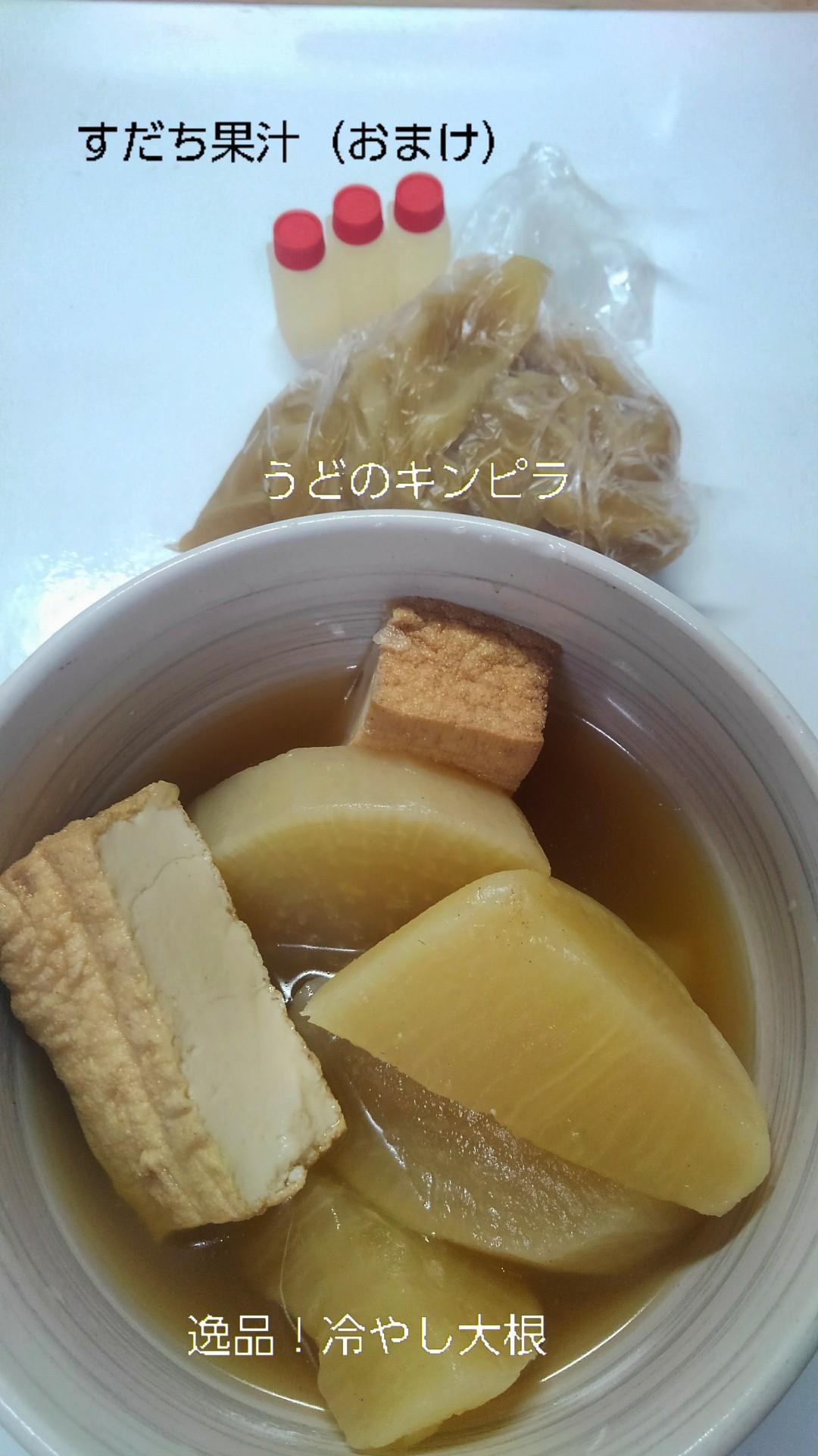半田素麺「じゃこおろし」で、大興奮_b0339522_21230416.jpg