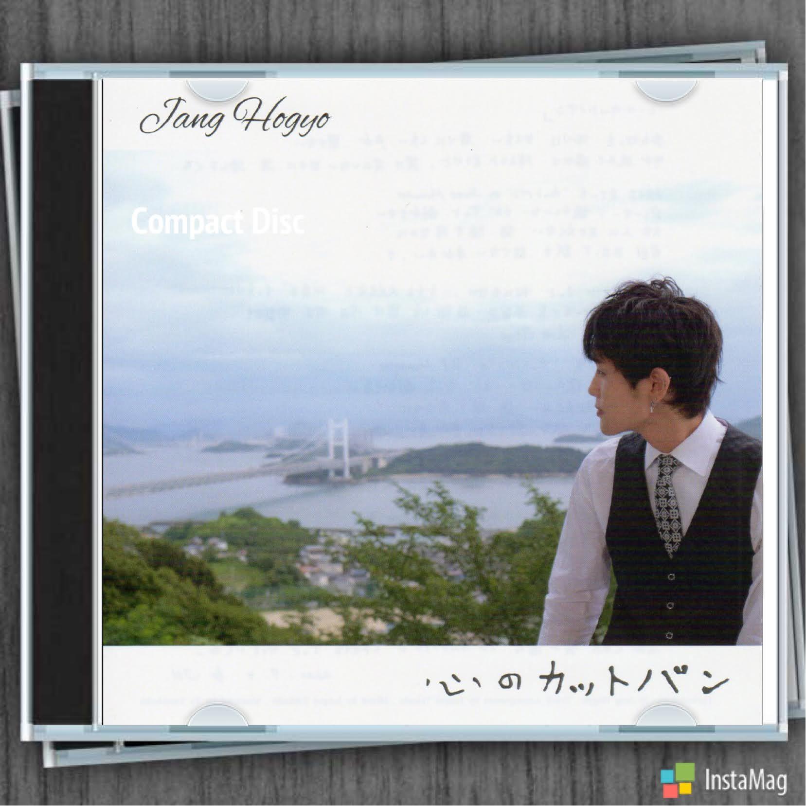 JH Music LIVE vol.5_c0026824_10445816.jpg