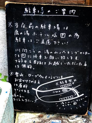 淵ト瀬_e0292546_22251310.jpg