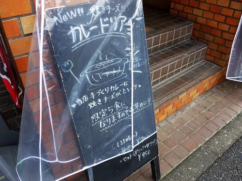 東中野「ITSUKI Coffee Roastary」へ行く。_f0232060_13433655.jpg