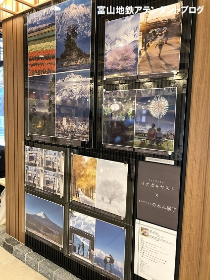 富山駅の様子をお届けします♪その6_a0243562_14243906.jpg