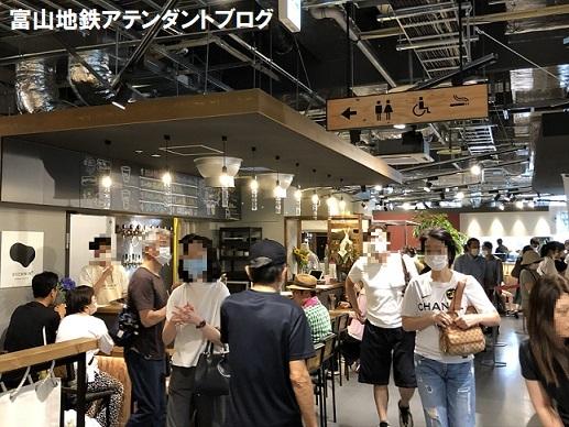 17日プレオープン☆SOGAWA BASE_a0243562_14252195.jpg