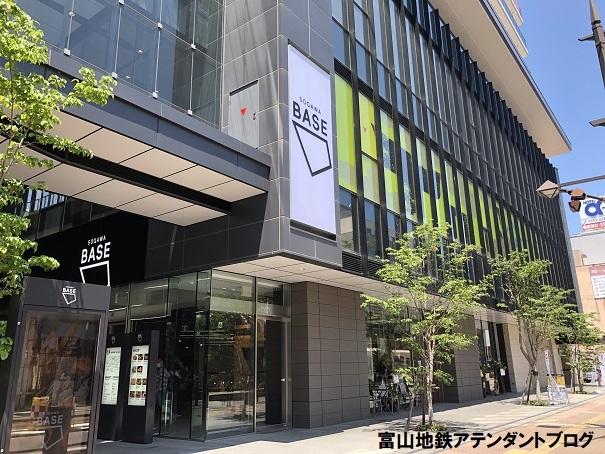 17日プレオープン☆SOGAWA BASE_a0243562_14253596.jpg