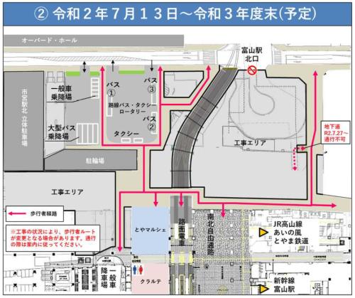 富山駅の様子をお届けします♪その6_a0243562_14362265.png