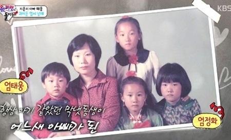 韓国のマドンナ!女優としても活躍 オムジョンファ、奇跡の48歳。 整形もスッピンもオープンに。がんを克服!_f0158064_00555445.jpg