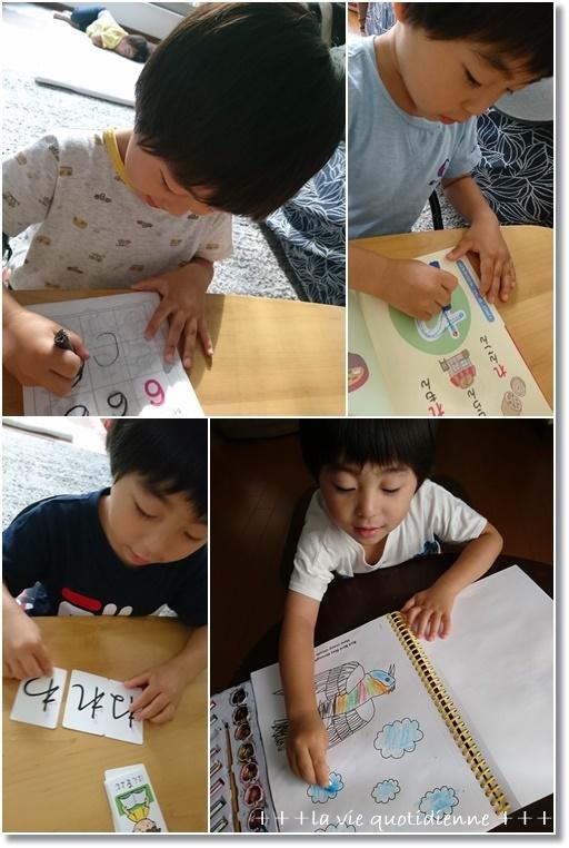 【3歳9ヶ月と1歳8ヶ月】毎日色々書いてるけど…最近サボってた成長の記録とEdge!_a0348473_01270909.jpg