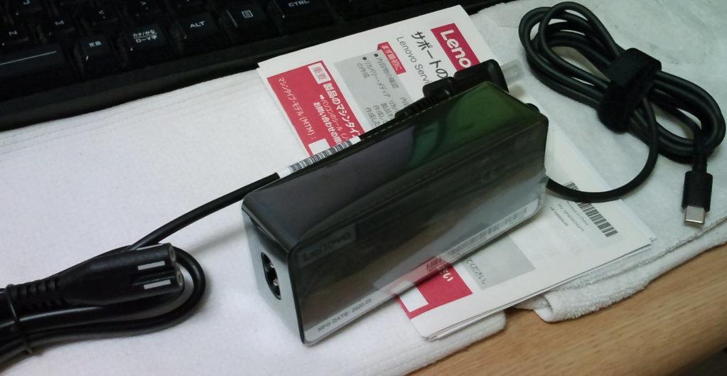 新しいノートパソコン の ThinkPad T14 Gen1 (AMD) を開封する。_b0003577_13083389.jpg