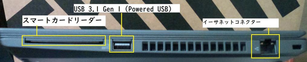 新しいノートパソコン の ThinkPad T14 Gen1 (AMD) を開封する。_b0003577_14353723.jpg