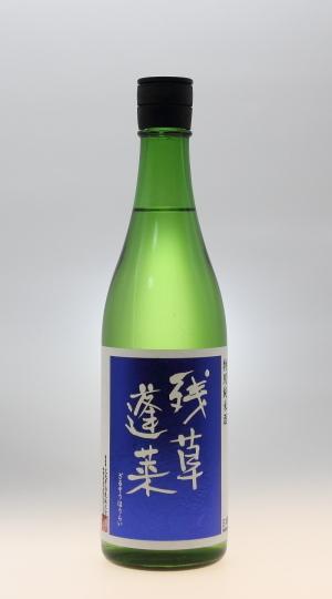 残草蓬莱 特別純米[大矢孝酒造]_f0138598_01321472.jpg