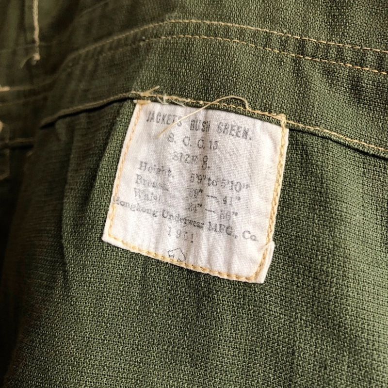 British Army Bush Jacket/ French Military Bourgeron Trousers_f0370108_13181112.jpg