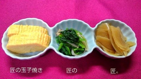 半田素麺「じゃこおろし」で、大興奮_b0339522_16291014.jpg