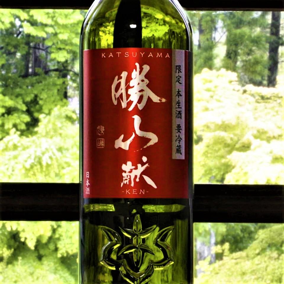 【日本酒】勝山🌙番外編『袋しぼり💧おりがらみ』献-KEN- 純米吟醸 無濾過生原酒 限定 令和1BY🆕_e0173738_1112449.jpg