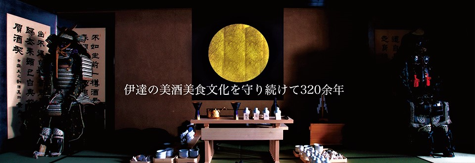 【日本酒】勝山🌙番外編『袋しぼり💧おりがらみ』献-KEN- 純米吟醸 無濾過生原酒 限定 令和1BY🆕_e0173738_11134242.jpg