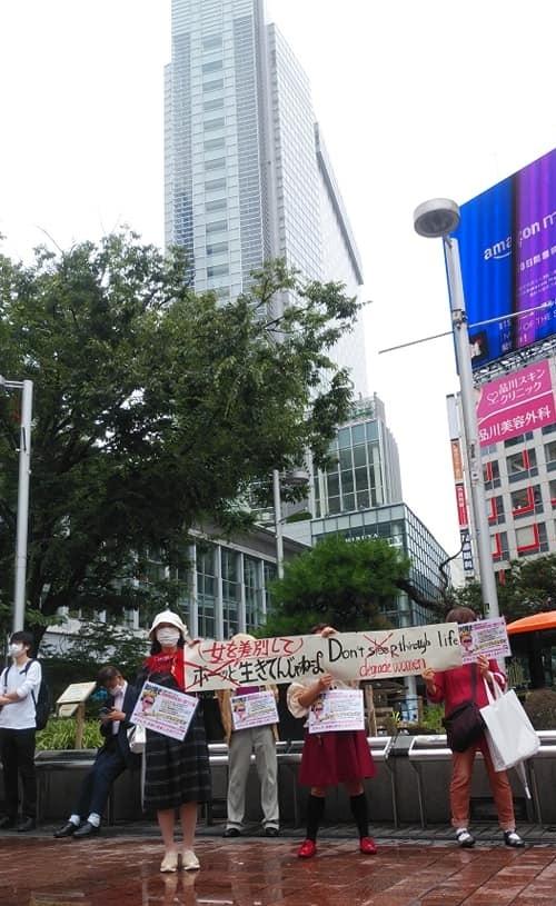 「チコちゃんに叱られる」岡村隆史MC続行に抗議(渋谷ハチ公前)_c0166264_18241412.jpg