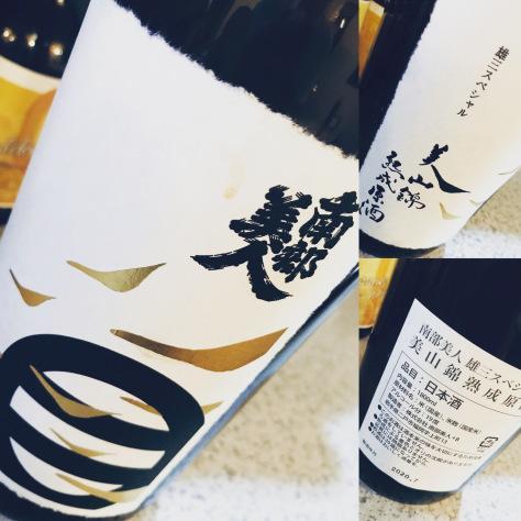 最高のおウチ酒をぜひ!_d0113681_12105442.jpeg