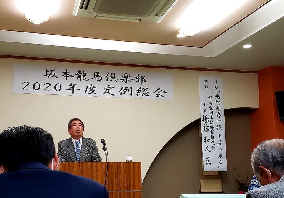 高知龍馬会の定例会で、お世話になってる宮村さんが社長を務める「ホテル南水」へ。_c0186691_09250773.jpg