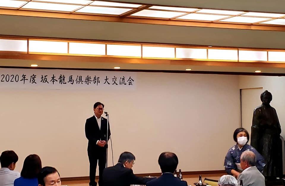 高知龍馬会の定例会で、お世話になってる宮村さんが社長を務める「ホテル南水」へ。_c0186691_09255403.jpg