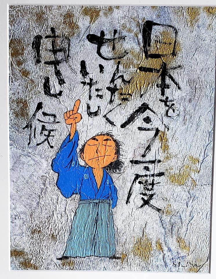 高知龍馬会の定例会で、お世話になってる宮村さんが社長を務める「ホテル南水」へ。_c0186691_09272331.jpg