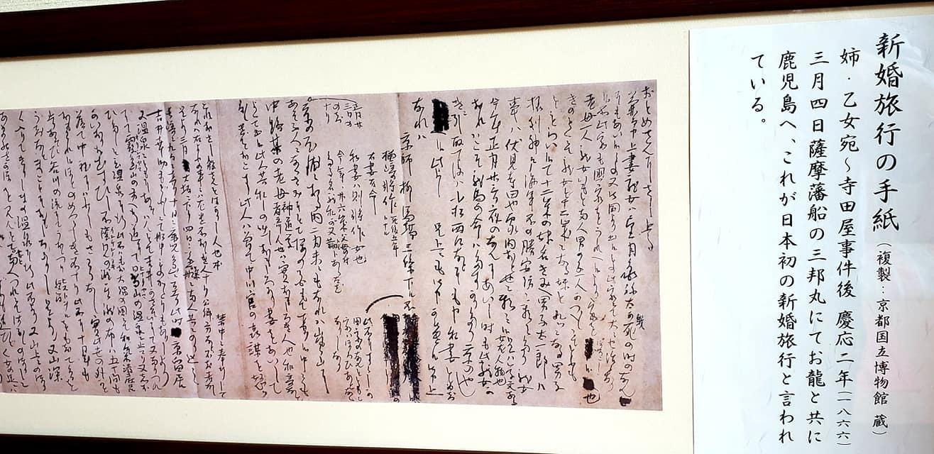 高知龍馬会の定例会で、お世話になってる宮村さんが社長を務める「ホテル南水」へ。_c0186691_09274209.jpg