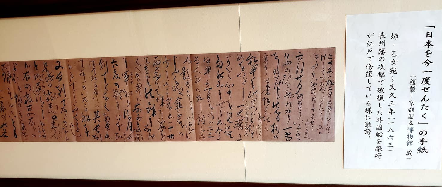 高知龍馬会の定例会で、お世話になってる宮村さんが社長を務める「ホテル南水」へ。_c0186691_09275869.jpg