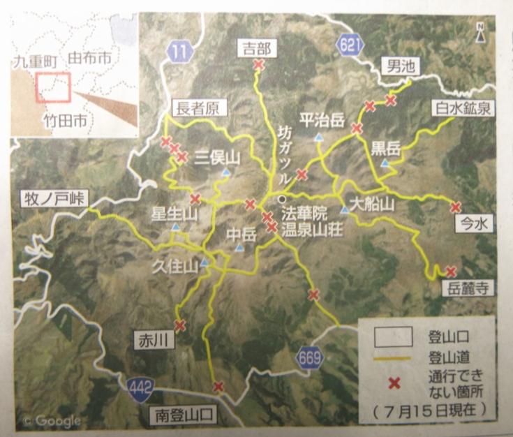 由布岳のヤマオダマキが見頃です 2020.07.16(木)_a0166196_1014461.jpg