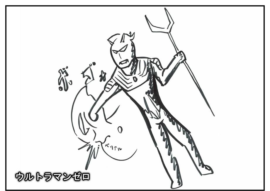 【ただの雑記】記憶だけでウルトラマンゼットや怪獣を描けるか③_f0205396_16543319.jpg