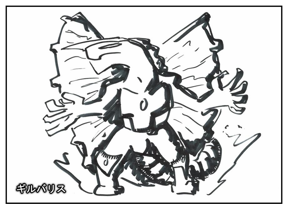 【ただの雑記】記憶だけでウルトラマンゼットや怪獣を描けるか③_f0205396_16545029.jpg