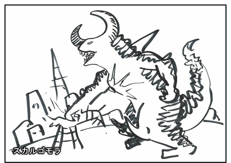 【ただの雑記】記憶だけでウルトラマンゼットや怪獣を描けるか③_f0205396_16550261.jpg